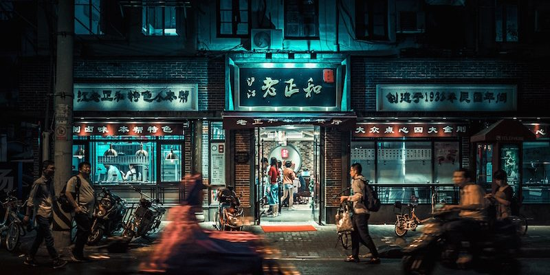 shanghai_nudging